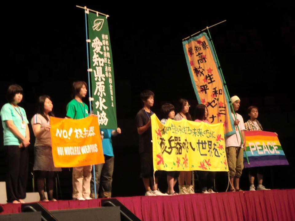 Delegation de survivants d'Hiroshima et de militants japonais en Bretagne